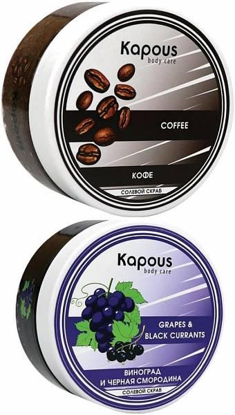 Kapous Body Care Солевой скраб