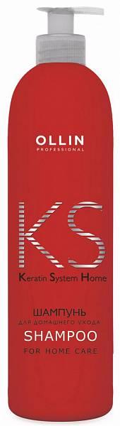 Ollin Keratin System Шампунь для домашнего ухода