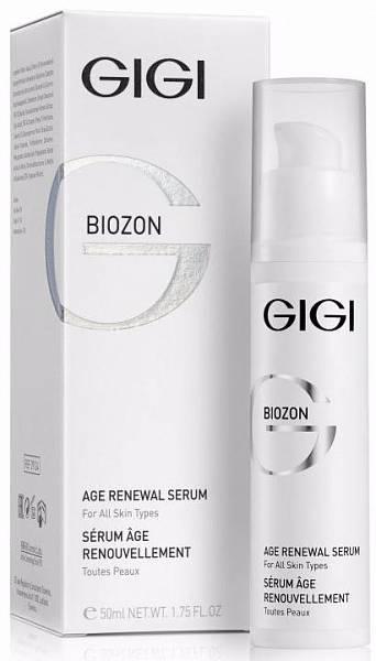 GIGI BioZon Сыворотка