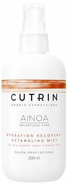 Cutrin AINOA Несмываемый спрей - дымка для увлажнения Hydration Recovery