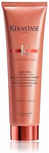 Kerastase Discipline Несмываемый уход для вьющихся волос Oleo-Curl