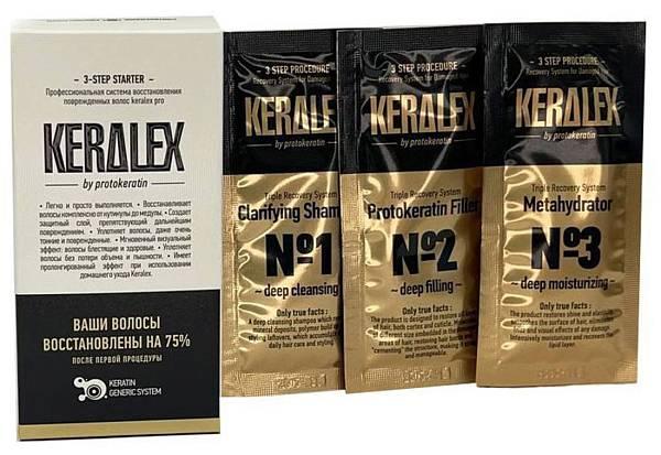 Keralex Protokeratin 3-х шаговой салонной процедуры