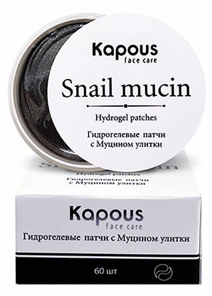 Kapous Face Care Гидрогелевые патчи с Муцином улитки