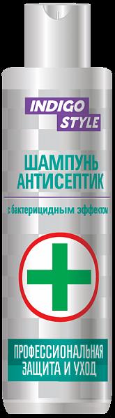 Indigo Шампунь антисептик с очищающим и антибактериальным эффектом