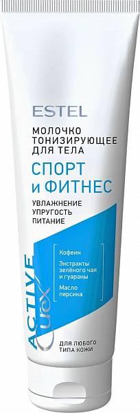 Estel Curex Active Тонизирующее молочко для тела