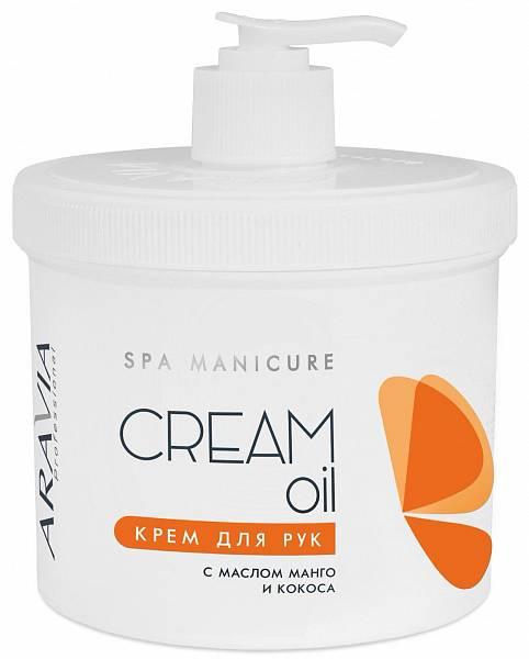 ARAVIA Крем для рук Cream Oil с маслом кокоса и манго
