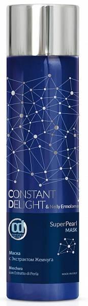 Constant Delight SuperPearl Маска для волос с экстрактом жемчуга