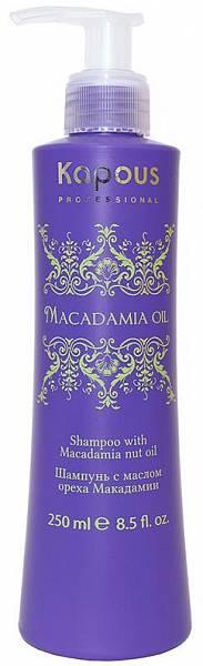 Kapous Macadamia Oil Шампунь с маслом ореха макадамии