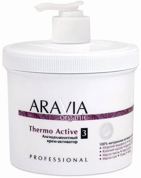 ARAVIA Organic Антицеллюлитный крем-активатор Thermo Active
