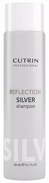 Cutrin Reflection Color Care Шампунь для поддержания цвета Серебристый иней Silver