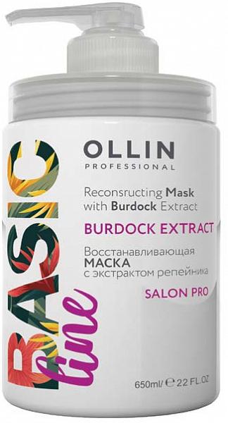 Ollin Basic Line Восстанавливающая маска с экстрактом репейника