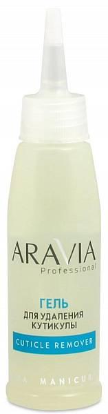 ARAVIA Гель для удаления кутикулы Cuticle Remover