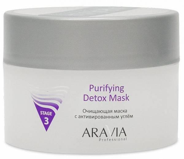 ARAVIA Очищающая маска с активированным углём Purifying Detox Mask