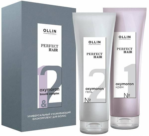 Ollin Perfect Hair Ухаживающий биокомплекс OXYMORON Biosilk
