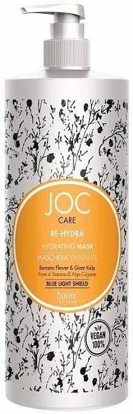 """Barex JOC Care Увлажняющая маска с цветком банана и гигантской водорослью """"RE-HYDRA"""""""