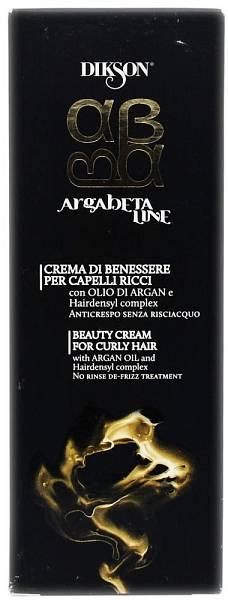 Dikson Argabeta Classic Питательный флюид для ухода за вьющимися волосами (Аргана)