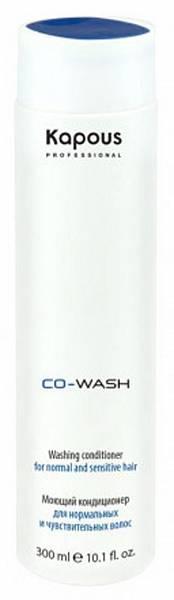 Kapous Professional Моющий кондиционер для нормальных и чувствительных волос Co-Wash