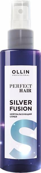Ollin Perfect Hair Нейтрализующий спрей для волос Hair Silver Fusion