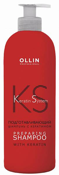 Ollin Keratin System Подготавливающий шампунь с кератином