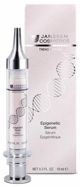 Janssen Trend Edition Эпигенетическая сыворотка молодости Epigenetic Serum