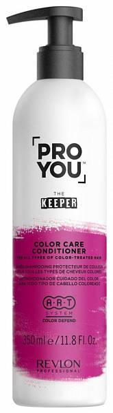 Revlon Pro You The Keeper Кондиционер защита цвета