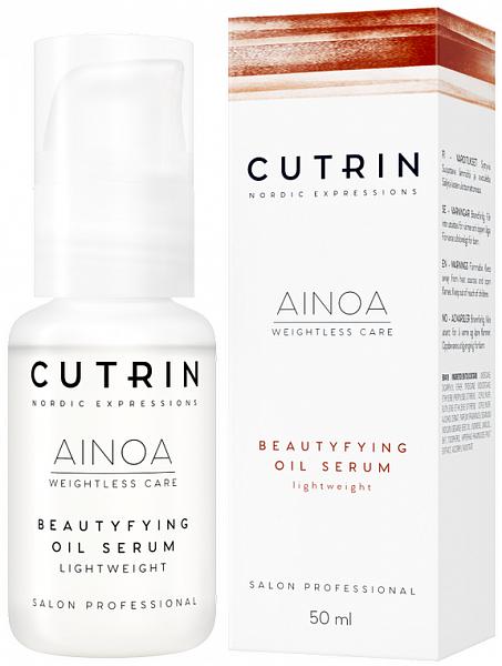 Cutrin AINOA Масло-сыворотка Nutri Repair