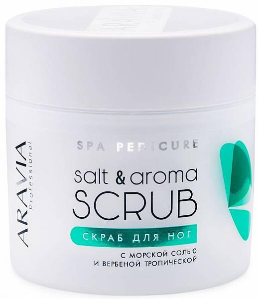 ARAVIA Скраб для ног с морской солью и вербеной тропической Salt&Aroma Scrub