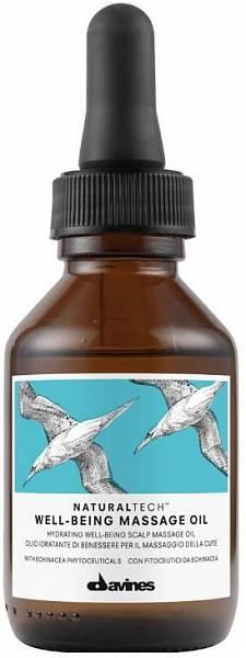 Davines Natural Tech Well Being Массажное масло для кожи головы