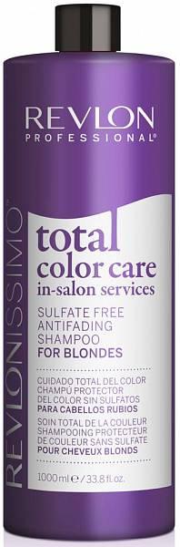 Revlon RCC Шампунь антивымывание цвета для блондинок