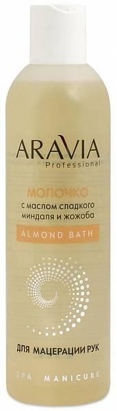 ARAVIA Молочко для мацерации рук Almond Вath