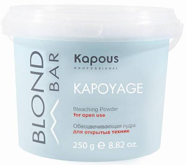 Kapous Professional Обесцвечивающая пудра для открытых техник Kapoyage Blond Bar