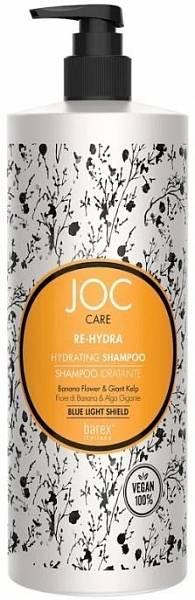"""Barex JOC Care Увлажняющий шампунь с цветком банана и гигантской водорослью """"RE-HYDRA"""""""