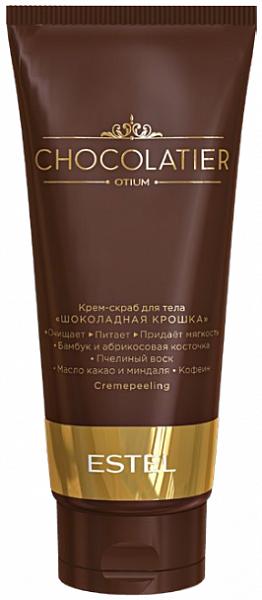 Estel Otium Chocolatier Крем-скраб для тела Шоколадная крошка