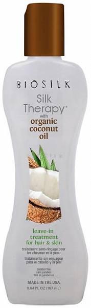 Biosilk Silk Therapy Organic Coconut Oil Несмываемое средство для волос и кожи