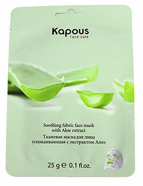 Kapous Face Care Тканевая маска для лица успокаивающая с экстрактом Алоэ