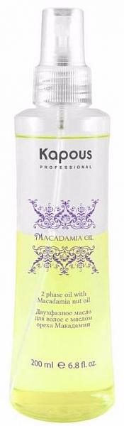 Kapous Macadamia Oil Двухфазное масло с маслом ореха макадамии