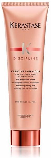 Kerastase Discipline Термо-уход перед укладкой для непослушных волос Keratine Thermique
