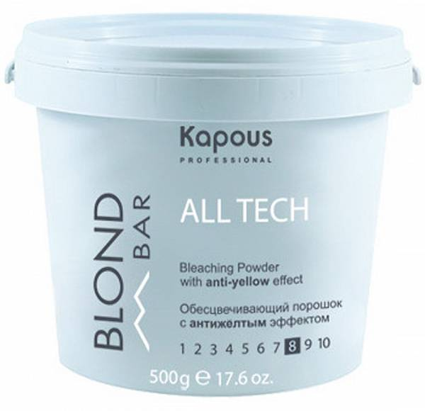Kapous Professional Обесцвечивающий порошок All tech с антижелтым эффектом Blond Bar