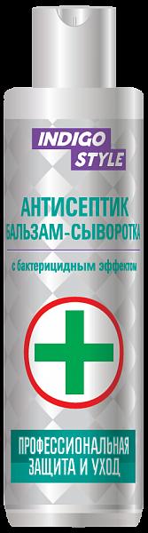 Indigo Антисептик бальзам-сыворотка с бактерицидным эффектом