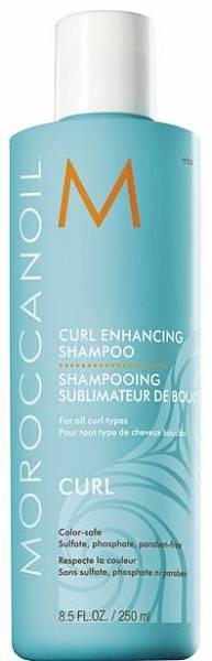 Moroccanoil Шампунь для вьющихся волос Curl Enhancing