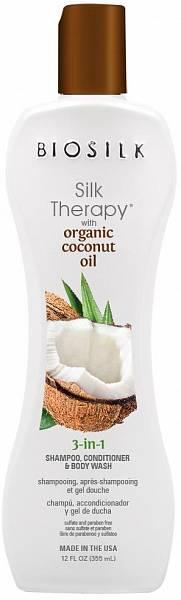 Biosilk Silk Therapy Organic Coconut Oil Средство с органическим кокосовым маслом 3-в-1