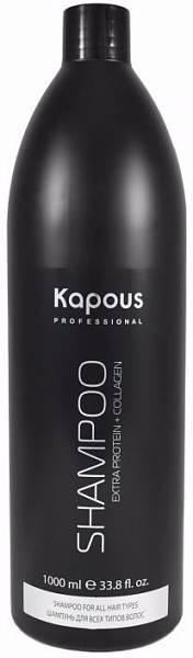 Kapous Professional Шампунь для всех типов волос