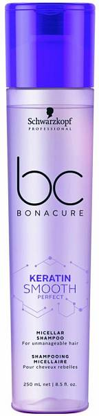 Schwarzkopf BC Keratin Smooth Perfect Мицеллярный шампунь для гладкости волос