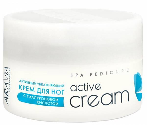 ARAVIA Активный увлажняющий крем с гиалуроновой кислотой Active Cream