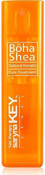 Saryna Key Damage Repair Ампула с маслом Ши 60% природный кератин
