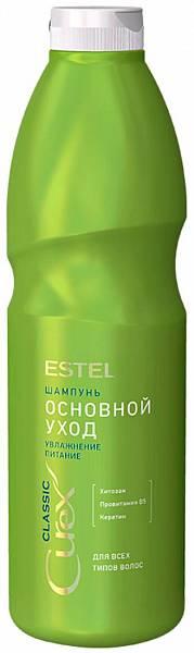Estel Curex Classic Шампунь для ежедневного применения