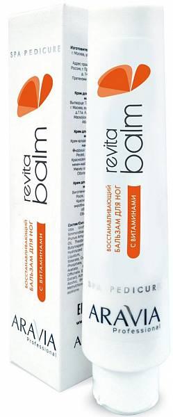ARAVIA Восстанавливающий бальзам для ног с витаминами Revita Balm