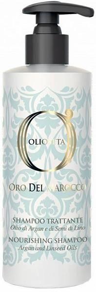 Barex Olioseta Marocco Питательный шампунь с маслом арганы и маслом семян льна