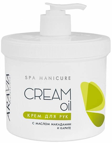 ARAVIA Крем для рук Cream Oil с маслом макадамии и карите