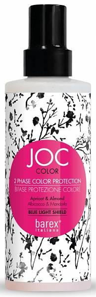 Barex JOC Color Спрей-кондиционер Стойкость цвета двухфазный